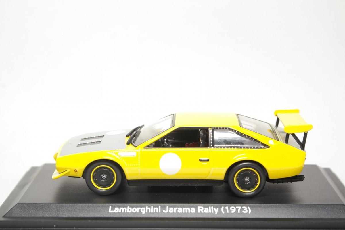 Lamborghini Jarama Rally Diecast Ukraine