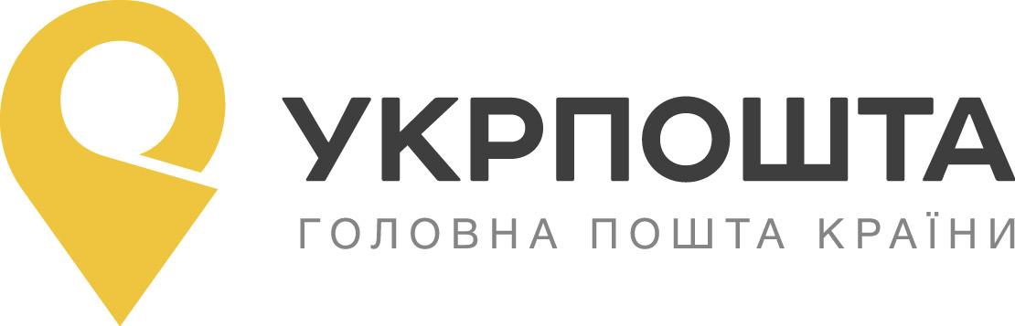 logo_ukrpost.jpg